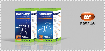 Zoopha Product Package Carbijet