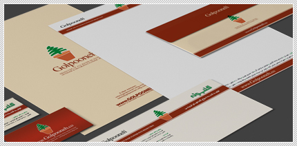 Golpooneh Stationery